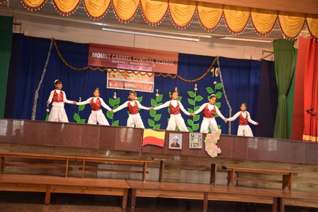 dance in kannada