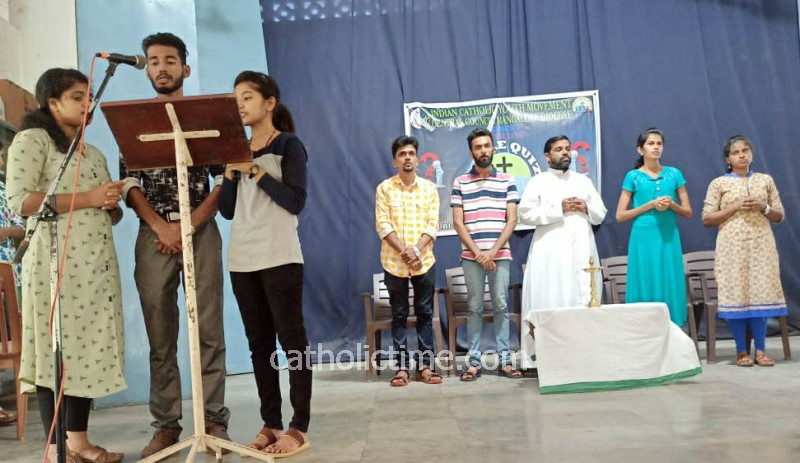 ICYM Central Council Mangalore Diocese holds Diocesan level Bible Quiz 2019